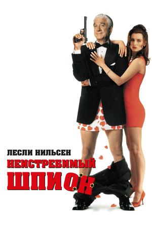 Фильм «Неистребимый шпион» (1996)