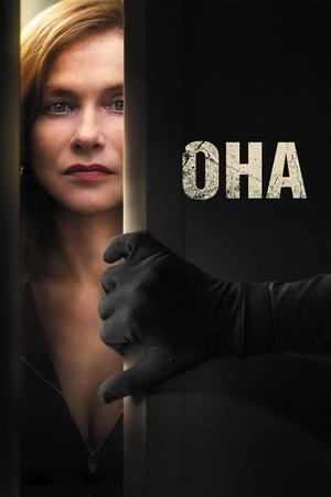 Фильм «Она» (2016)