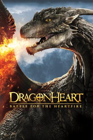 Фильм «Сердце дракона 4» (2017)
