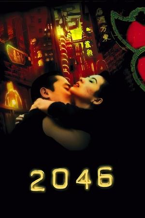 Фильм «2046» (2004)