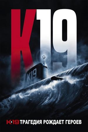 Фильм «К-19» (2002)
