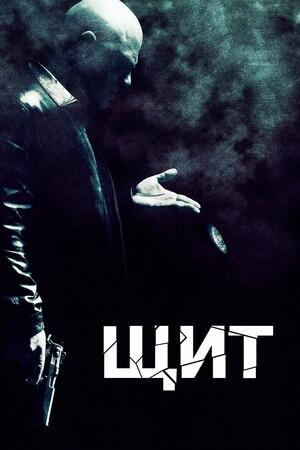 Сериал «Щит» (2002 – 2008)