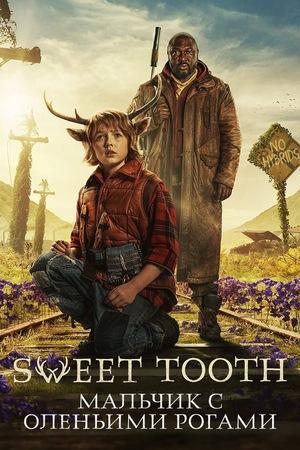 Сериал «Sweet Tooth: Мальчик с оленьими рогами» (2021 – ...)