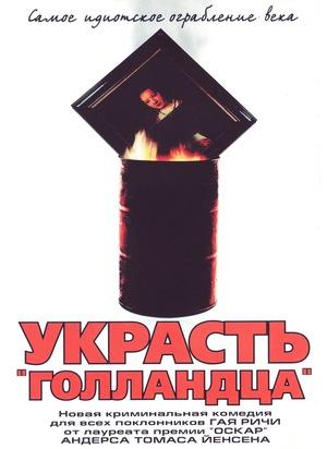 Фильм «Украсть «Голландца»» (2003)