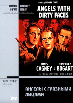 Фильм «Ангелы с грязными лицами» (1938)