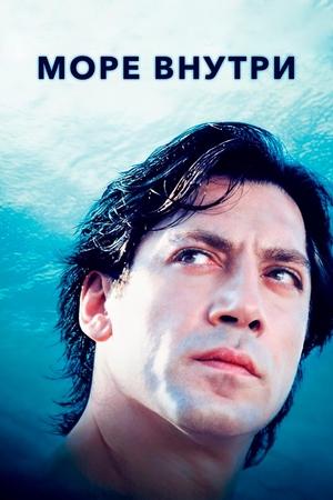 Фильм «Море внутри» (2004)