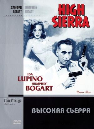 Фильм «Высокая Сьерра» (1941)