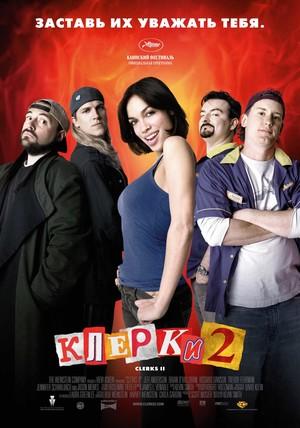 Фильм «Клерки 2» (2006)