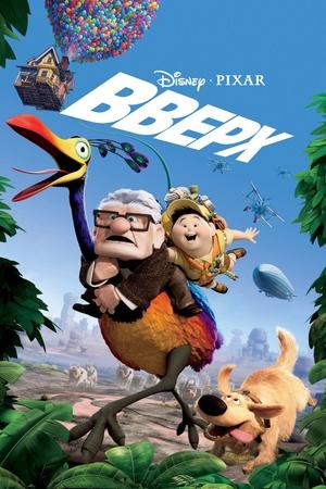 Мультфильм «Вверх» (2009)