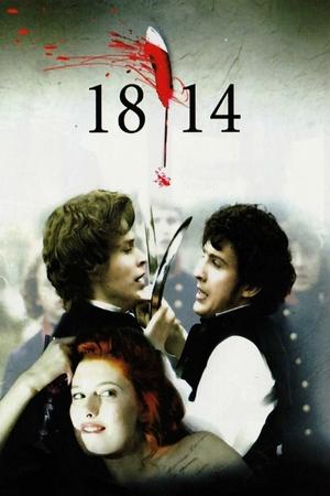 Фильм «18-14» (2007)