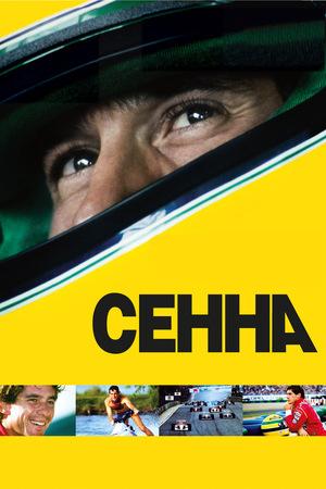 Фильм «Сенна» (2010)