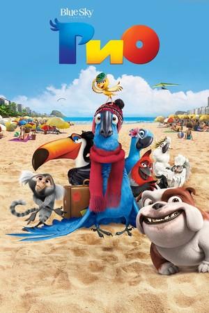 Мультфильм «Рио» (2011)