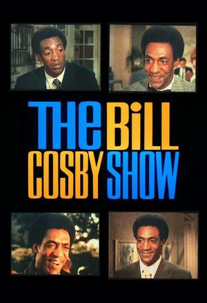 Сериал «Шоу Билла Косби» (1969 – 1971)