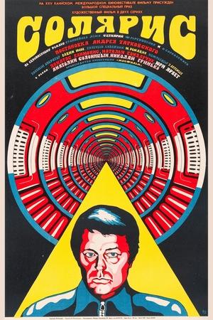 Фильм «Солярис» (1972)