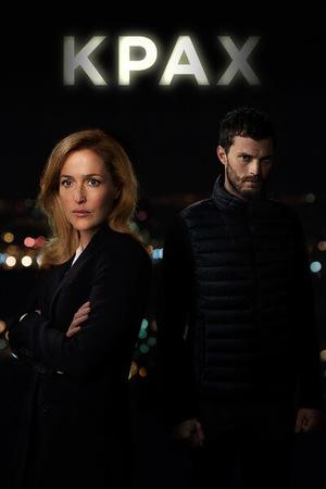 Сериал «Крах» (2013 – 2016)