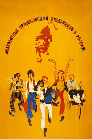 Фильм «Невероятные приключения итальянцев в России» (1973)