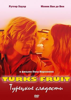 Фильм «Турецкие наслаждения» (1973)
