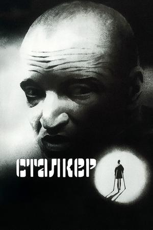 Фильм «Сталкер» (1979)