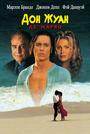 Фильм «Дон Жуан де Марко» (1995)