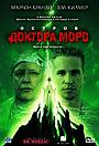 Фильм «Остров доктора Моро» (1996)
