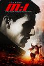 Фильм «Миссия: невыполнима» (1996)