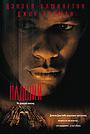Фильм «Падший» (1998)