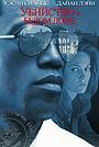 Фильм «Убийство в Белом доме» (1997)