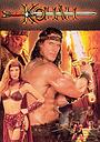 Сериал «Конан» (1997 – 1998)