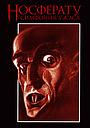 Фильм «Носферату, симфония ужаса» (1922)