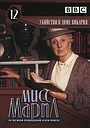Фильм «Мисс Марпл: Убийство в доме викария» (1986)
