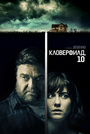 Фильм «Кловерфилд, 10» (2016)