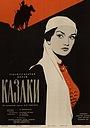 Фильм «Казаки» (1961)