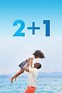 Фильм «2+1» (2016)