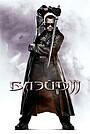 Фильм «Блэйд 2» (2002)