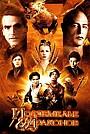 Фильм «Подземелье драконов» (2000)