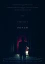 Фильм «Оно приходит ночью» (2017)