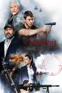 Фильм «Снайпер: Безупречное убийство» (2017)