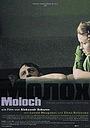 Фильм «Молох» (1999)