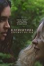 Фильм «Клементина: Девушка из рая» (2019)