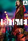 Сериал «Во тьме» (2019 – ...)