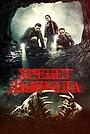 Фильм «Хребет Дьявола» (2021)