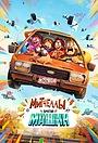 Мультфильм «Митчеллы против машин» (2020)