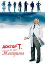 Фильм «Доктор «Т» и его женщины» (2000)