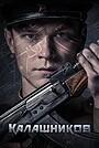 Фільм «Калашников» (2020)