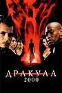 Фильм «Дракула 2000» (2000)