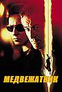Фильм «Медвежатник» (2001)