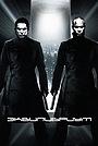 Фильм «Эквилибриум» (2002)