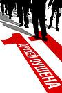 Фильм «Одиннадцать друзей Оушена» (2001)