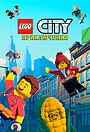Сериал «LEGO City приключения» (2019 – ...)