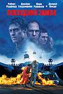 Фильм «Последний замок» (2001)